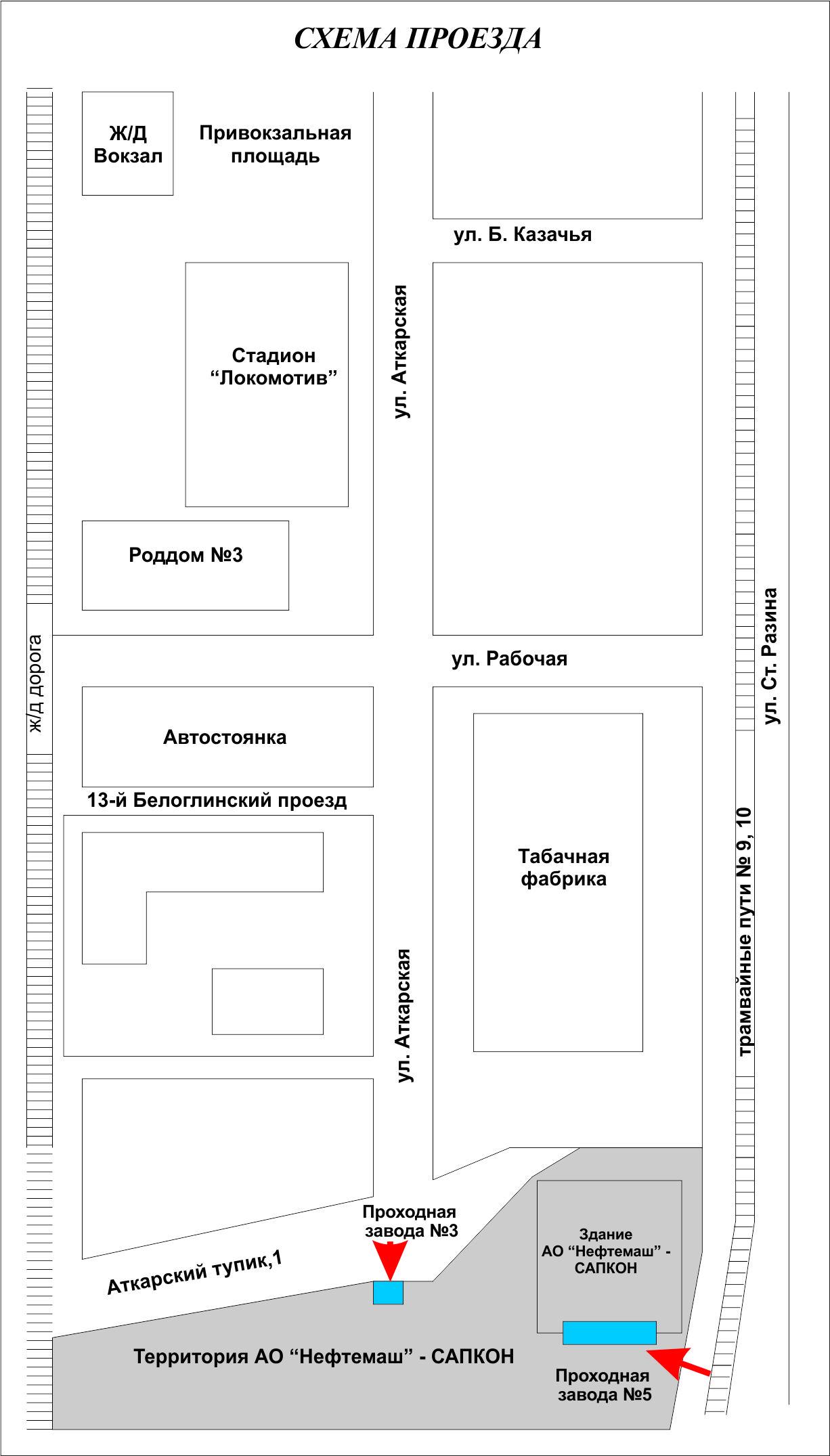 Завод корпусов схема проезда